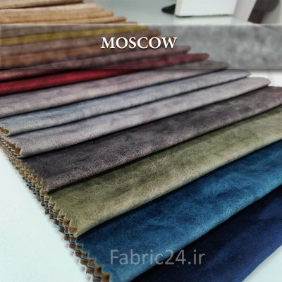 پارچه مبلی مسکو